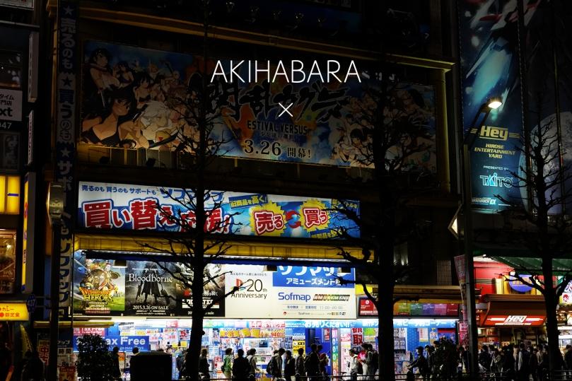 tokyo-akihabara-andwhynott
